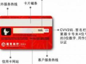 卡银家提示所有信用卡代还APP都不正规