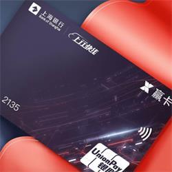 上海小赢卡是正规信用卡吗,靠谱吗