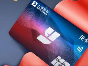 摇钱花是网贷还是信用卡?